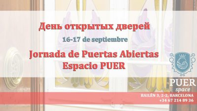 Open Day Puer Institute